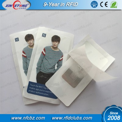 13.56MHZ Ultralight RFID Sticker Tag for Concert Ticket