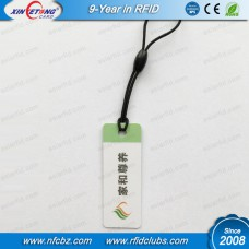 50x18MM Fudan F08 1K RFID key Card for access control
